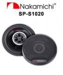 NAKAMICHI SP-S1020
