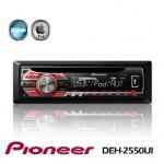 PIONEER DEH 2550UI NEW